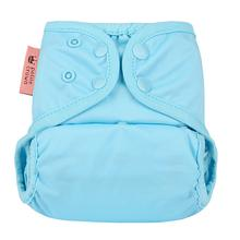 Petite Crown Trima One Size All in One Diaper