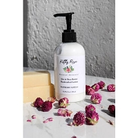 Body Lotion Moisturizer by Kathy Rose Naturals